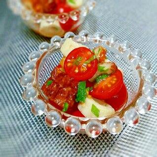 ミニトマトとちくわの簡単サラダ