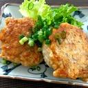 鶏つくねの照り焼きハンバーグ☆