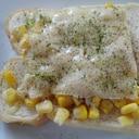 ツナマヨコーントースト