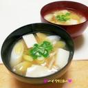 豆腐と長ネギの麦味噌汁