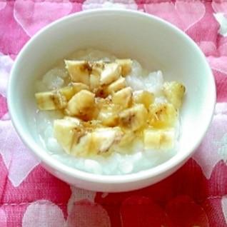 <離乳食中期>バナナ粥