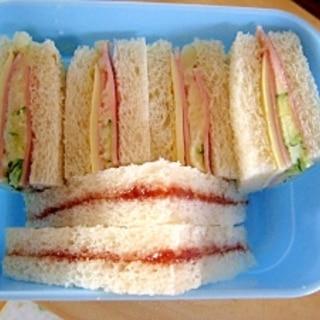 6枚切り食パンをきれいにサンドイッチ用にする方法