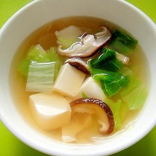 白菜と豆腐しいたけの和風スープ