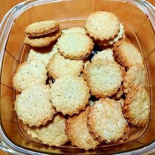 おからの固焼きクッキー