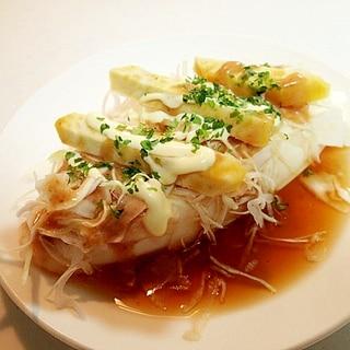 ごまドレ/つゆ/マヨで キャベツとさつま芋の冷奴