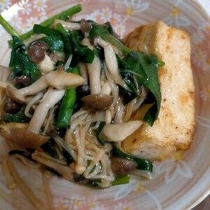 簡単♪ダイエット!豆腐ステーキのきのこあんかけ♪
