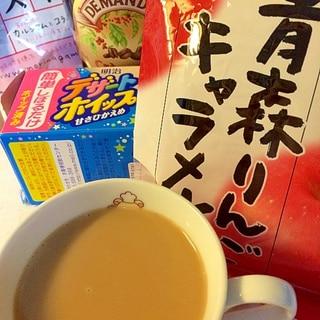 林檎キャラメル&ホイップ 珈琲