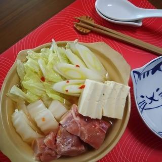 旨辛★豆板醤鍋