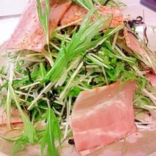水菜とベーコンと塩昆布だけの和風サラダ♪