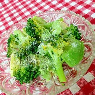 アボカドとブロッコリーのサラダ♡