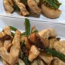 豚肉とピーマン椎茸の炒め物