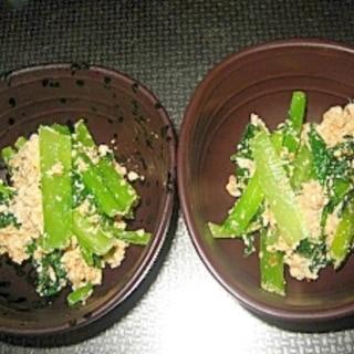 小松菜の白和え