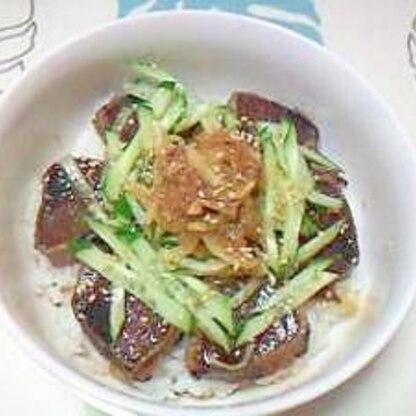 韓国風!鰹のづけ丼++