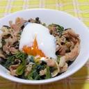 【糖質制限】ホウレン草と豚バラの甘辛炒め