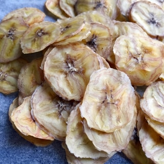無添加ノンオイル♡自然な甘さのセミドライバナナ