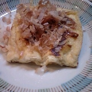 納豆チーズ包み焼き