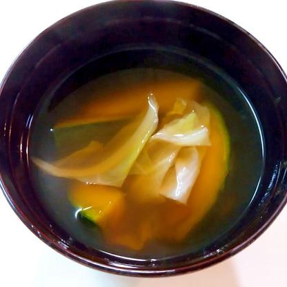 南瓜とキャベツのすまし汁