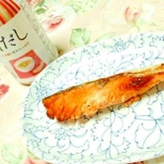 お弁当に最適❤白だしと生姜de鮭のホイル焼き❤