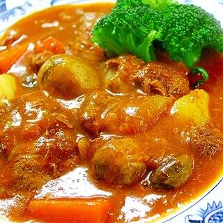 ビーフシチュー*野菜のエキスがたっぷり