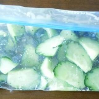 きゅうりの塩麹オリゴ糖漬