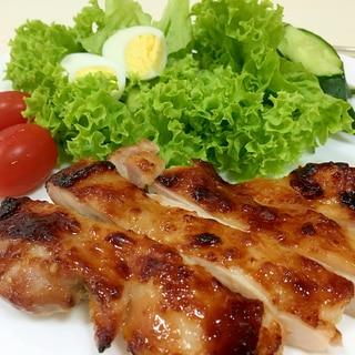タイ風鳥もも肉のオーブン焼き