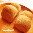 全粒粉・ライ麦・雑穀パン