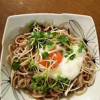 塩昆布温泉卵蕎麦