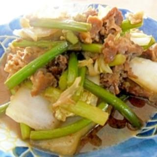 カルビ白菜