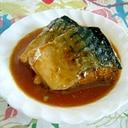 サバの煮物