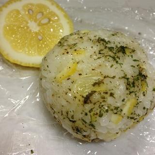 レモンのおむすび!質素だけどなんかすごい贅沢・・・