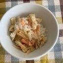 塩鮭と新生姜の炊き込みごはん