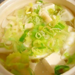 葱たっぷり♪ 生姜入りでぽかぽか湯豆腐