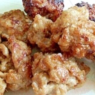 小間切れ肉の唐揚げ風☆醤油麹で簡単味付け