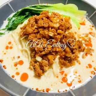 ♡牛乳のスープで濃厚美味しい♪辛くない簡単担々麺♡