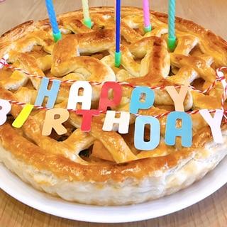 お祝いにもピッタリ❗️安納芋とカボチャのパイ
