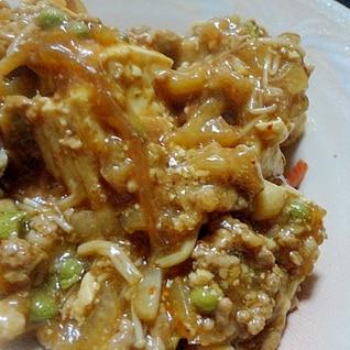 赤味噌麻婆豆腐