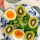 ルッコラ、キウイ、ゆで卵、枝豆