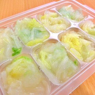 離乳食 中期 白菜のペースト