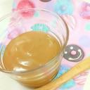 冷凍ホイップde(^^)簡単チョコレートムース♪