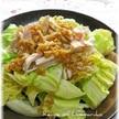 ホットサラダ・温野菜