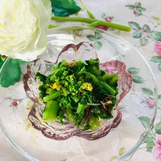 お弁当に❣️☆菜の花のおかか辛子醤油和え☆