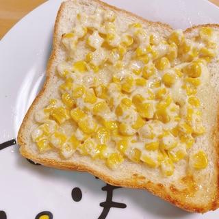 大好き♡マヨコーントースト