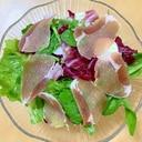 トレビス✖️ルッコラ✖️生ハムの苦味ありのサラダ