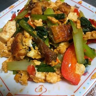 鰻の蒲焼き入り★小松菜とパプリカの豆腐チャンプルー
