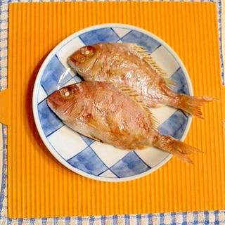 小鯛の塩焼き♪