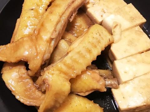 煮込むだけの簡単おつまみ♪手羽中と豆腐の煮物
