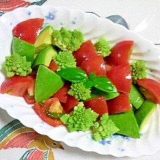 ロマネスコとトマトのさっぱりサラダ~♥