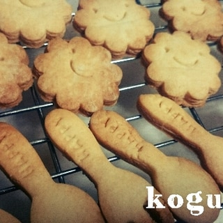 バターなし!お手軽サクサククッキー