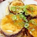 ☆お惣菜系レシピ☆ なすと挽肉のはさみあんかけ