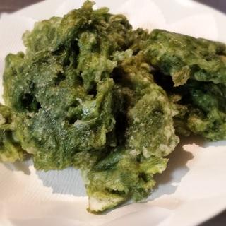 青さ海苔の天ぷら